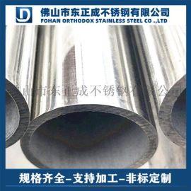 佛山不锈钢管厂家,316不锈钢卫生级管