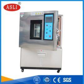 温湿度循环测试箱厂家_可程式恒温恒湿测试箱150L