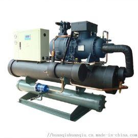 供应化工专用螺杆冷水机-生产化工专用低温制冷机