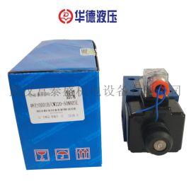 北京華德比例換向閥HD-4WRE6WA08-20B/G24K4/V液壓閥