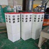 標緻標誌牌錐形玻璃鋼標識樁