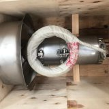 衝壓式潛水攪拌機 QJB潛水攪拌機 高速潛水攪拌機