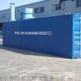 磁混凝一體化設備- 重金屬水淨化消毒設備