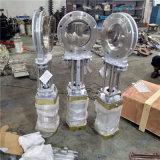 溫州廠家直銷PZ673H插板閥現貨DN200排料閥