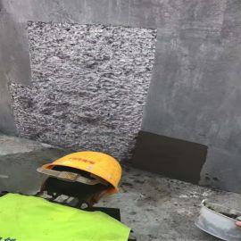 批发出售 耐腐蚀 高聚物修补砂浆 中德新亚厂家