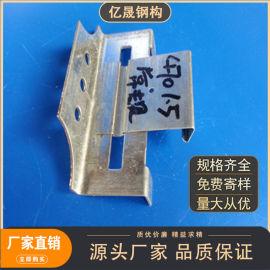 470彩钢瓦支架 470彩钢瓦支架可定制