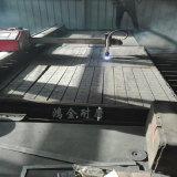 耐高温耐腐蚀堆焊耐磨板 规格齐全 按图制作