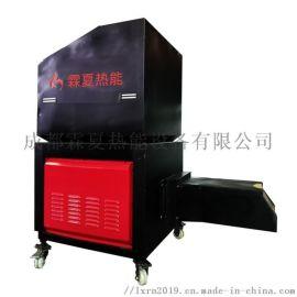 霖夏热能研发   系列生物质颗粒燃烧机