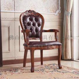 欧式餐椅美式欧式椅子家用靠背椅实木餐椅复古扶手椅酒店餐厅椅子