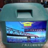 耐博仕amp-100型桥面防水黑色高速公路桥梁防水