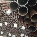 q355b精密无缝管 低合金焊管