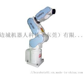 厂家直销3KG工业机器人本体 U6-0306