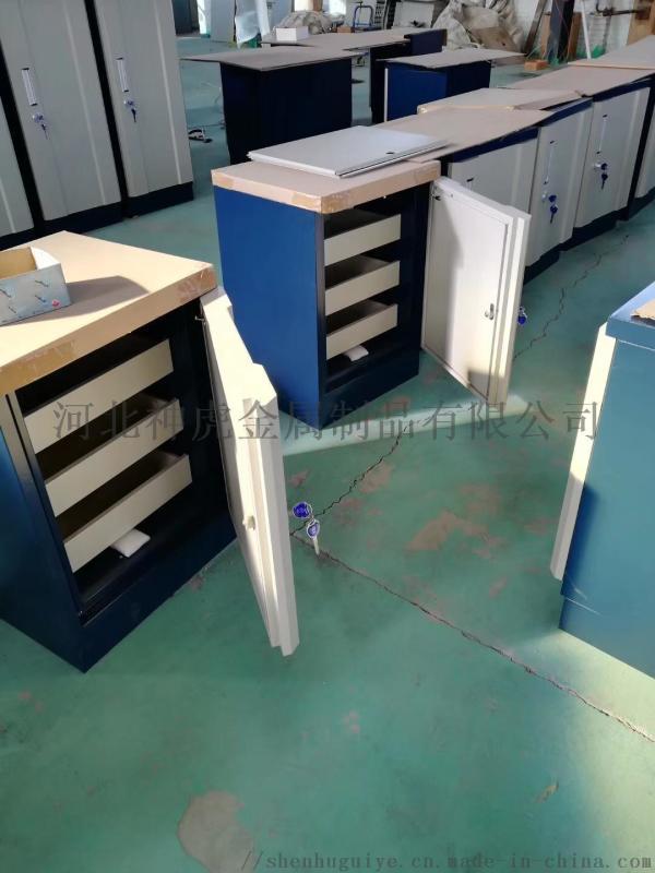 防火防磁櫃 音像防磁櫃 防磁資訊安全櫃
