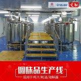 海鮮醬雞汁生產線蠔油醬料濃縮汁醬油調配加工生產設備