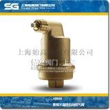 AB050不漏水自動排氣閥-上海始高閥門