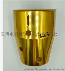 铝制反光灯杯+阳极氧化+上色