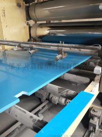 专业生产pvc塑料硬板发泡板砖托板厂家直销