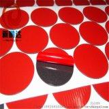 紅膜黑膠,綠膜黑膠,白膜黑膠 PE泡棉 可模切衝型