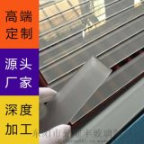 义乌钢化厂直销定制磨砂玻璃 隔断屏风4mm磨砂玻璃