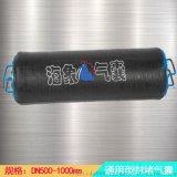 DN300-600管道修复气囊 现货供应