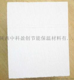 硅酸钙板 硅酸钙 硅钙板