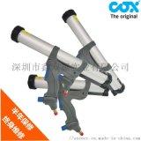 COX进口三代腊肠型气动胶枪玻璃胶枪美缝胶枪