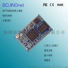 MT7688wifi中继模块 数据透传一键配置