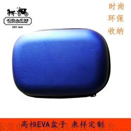 定制EVA盒子环保EVA收纳盒五毒无挥发