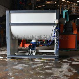 东莞市直销加热混料机 固体混料机 全不锈钢