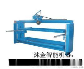 配电箱生产设备水槽生产设备拉丝机 浙江沐金MG313拉丝机 金属表面拉丝机