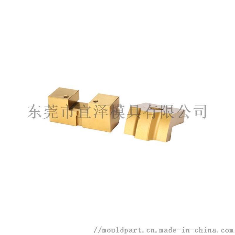 衝壓模具零件表面處理  表面鍍鈦鑲件
