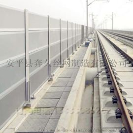 厂家直供防铁路公路声屏障/防护设施隔音/透明组合式