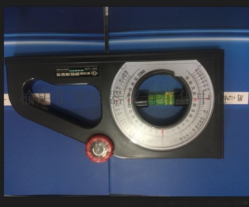 商洛JZC-B2型坡度仪13572886989