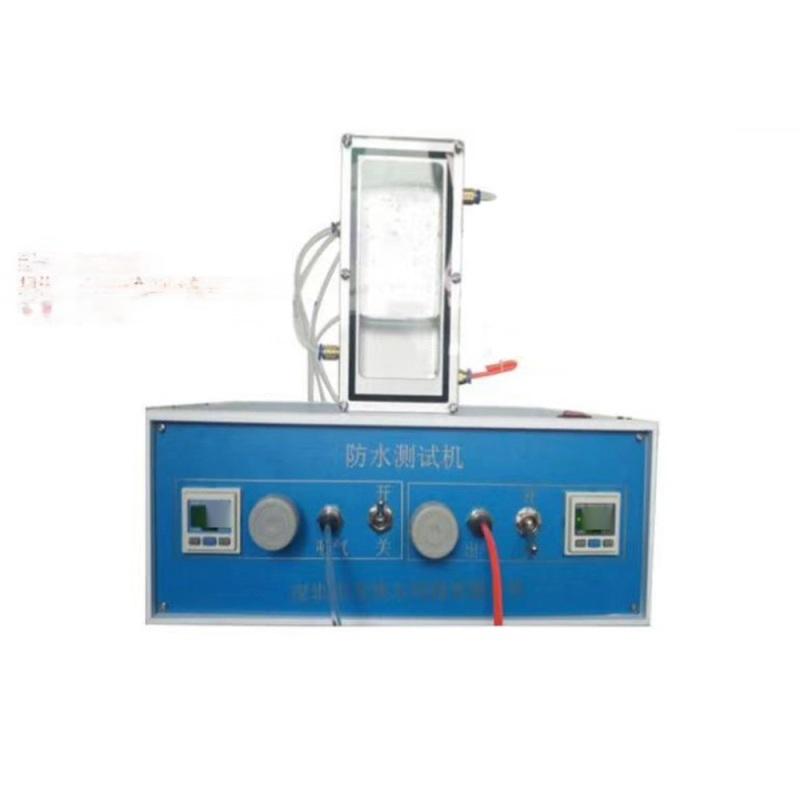 防水等级测试设备