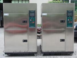 气体式高低温冲击试验箱 半导体高低温冲击试验箱
