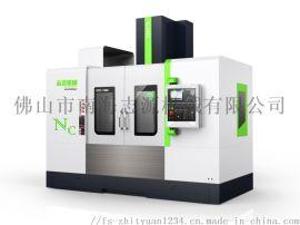 出售:志源机械VMC-1360 三线轨立式加工中心