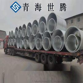 **金属波纹管生产厂家昌都左贡县不锈钢道路涵管销售