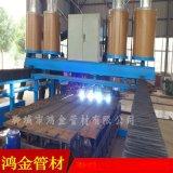 供應10+6礦山機械用堆焊複合耐磨襯板