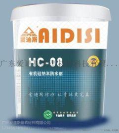 改性材料CSPA复合防腐防水涂料高分子乳液