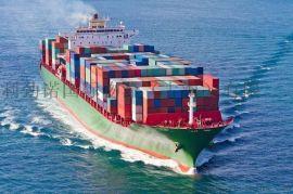 整箱运输 FCL 东南亚航线 印度航线 中东航线