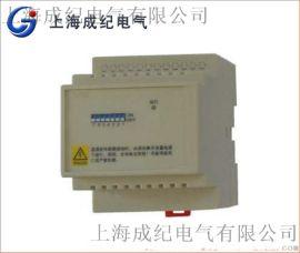 CJ-JB3小區電能計量智慧高精度單路交流採集終端