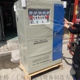 大连三相电压稳压器 380V工业电源稳压器