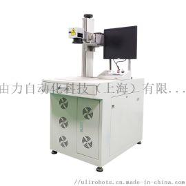EPR-10/15/20端泵泵浦激光打标机