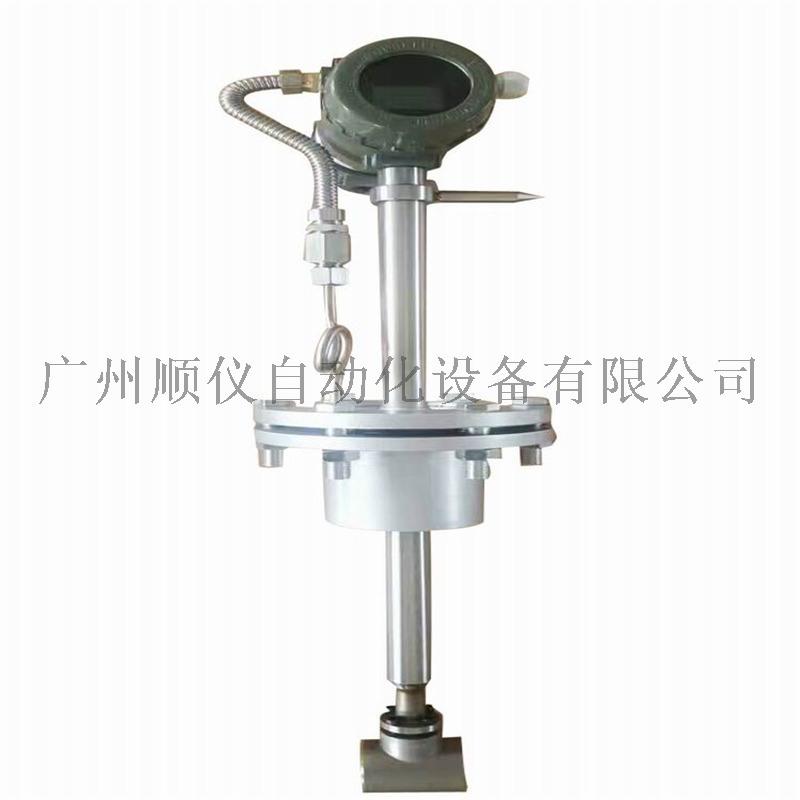 湖南气体测量仪表  蒸汽氮气涡街流量计