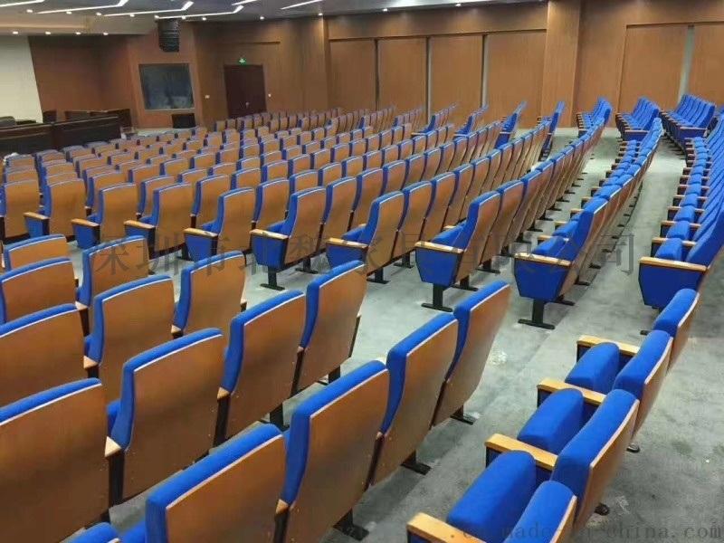 深圳礼堂椅家具、礼堂椅排椅厂家、  报告厅椅厂家