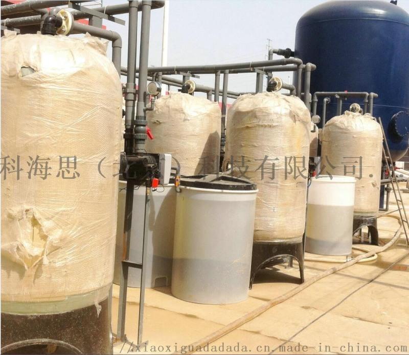 电镀废水除镍、电镀漂洗水除铜、线路板行业除重金属