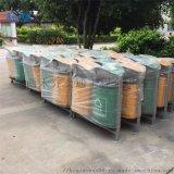 高檔物業小區戶外鋼木垃圾桶