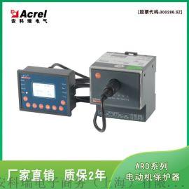 低压线路保護器 安科瑞ALP320-160/M
