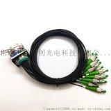 J599/A8-16芯光纜組件 光纖插頭光纖插座 可適配光纜車 防水連接器