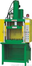 散热器冲压机 快速冲孔油压机 散热器铜管整形机